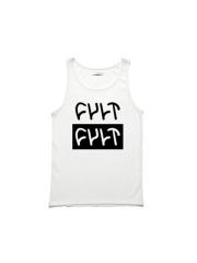 Koszulka Cult Tank Stack White