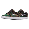 Buty Nike SB Zoom Stefan Janoski Canvas Multi-Color / White - White