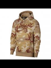 Bluza Nike SB Icon Desert Ore / Parachute Beige / Ale Brown Hoodie