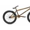 Rower BMX Stereo Treble 2015 Brown Sugar Fade Raw