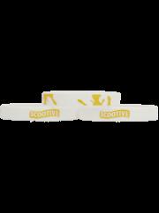 Opaska Scootive Splash White / Yellow